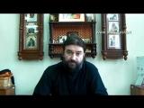 096. Зачем нужен крест на могиле о. Андрей Ткачев