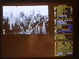 Советский фотошоп - круче