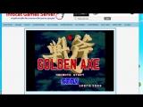 Golden Axe 16BIT SEGA #7 ФИНАЛ играем на сайте infocat.su