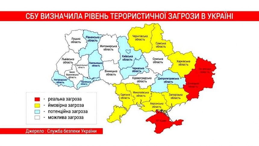 Новости дня криминал в россии