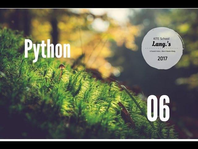 Уроки Python с нуля 2017 - 06 - Функции: *args