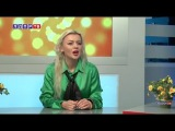 Сара Окс в программе Хороший день на ЛДПР-ТВ