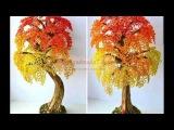 Осеннее дерево из бисера мастер класс с пошаговым фото