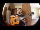Капоэйра на гитаре 1: первые аккорды (Maranhao, E de Yoyo)