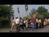 Участники крестного хода за восстановление мира на Украине к вечеру продолжили движение навстречу друг другу. Новости. Первый канал