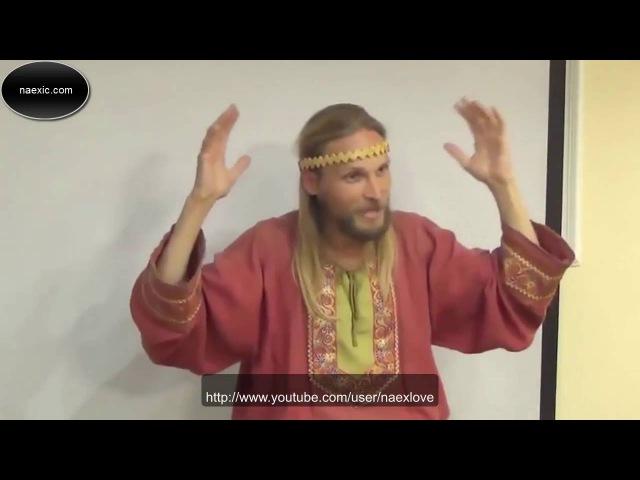 Георгий Левшунов (Иван Царевич) - Секреты питания 7-ми человеческих тел (Полная лекция)