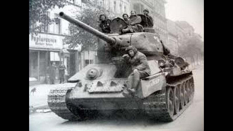 Секретно Т-34 история создания танка | Немцы боялись встречи с русскими танкистами