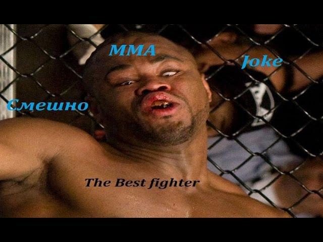 Смешные моменты в ММА UFC Подборка лучших моментов боев The Best fighter Funny moments in MMA UFC