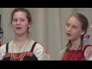 """Детский фольклорный ансамбль """"Кладец"""" - Пойду млада в тёмный лес @ Библиотека ин.л..."""