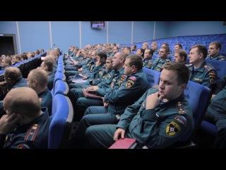 Совместный семинар АО МОСГАЗ и ГУ МЧС России по Москве, 21.10.2016