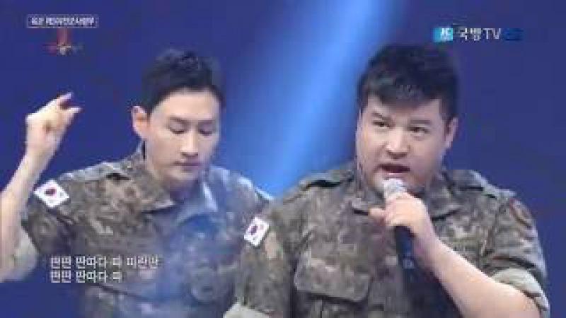 160808 위문열차 슈퍼주니어(신동 성민 은혁) Super Junior - Sorry Sorry 나팔바지 @ 제3야전군사령부