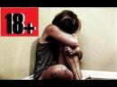 Сексуальное рабство! Современные рабыни. Документальный фильм