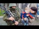 Вежливым людям от благодарных жителей Крыма