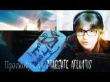 Просмотр с Ал...Stargate Atlantis Звёздные врата Атлантида серия 1