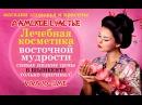 Дамское счастье - видео каталог