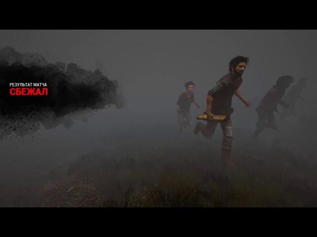 [Dead by DayLight] Bloody, Saa Boji, Darkusha vs Trapper - Autohaven Wreckers