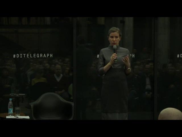Екатерина Шульман: Зомби-государственник. Лекция 31.01.2017 г.