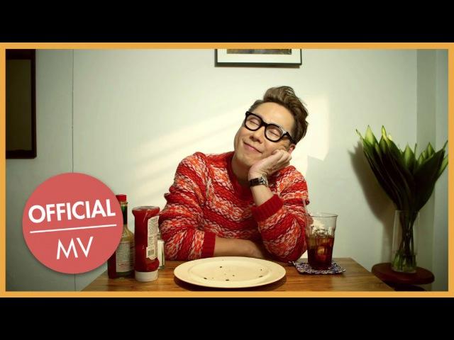 [MV] 2015 월간 윤종신 1월호 '쿠바 샌드위치' (with 스컬54616;하)