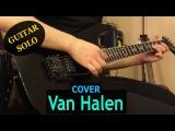 Van Halen solos