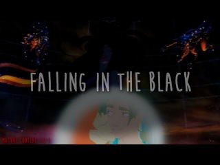 Falling In The Black // Jim/Ariel (feat Eris) // MATURE CONTENT (13+)