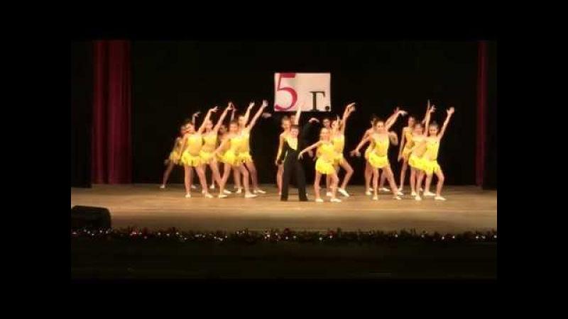 Emotion dancing school - Чу ча ча