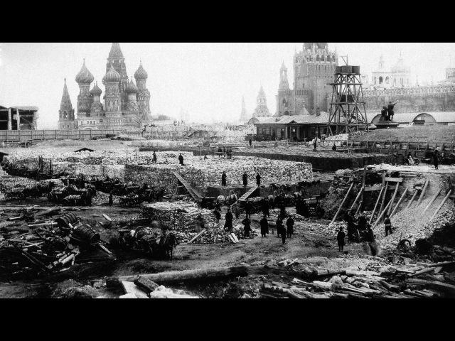 Признаки Потопа 19-го века 3 часть ДОПОЛНЕННАЯ
