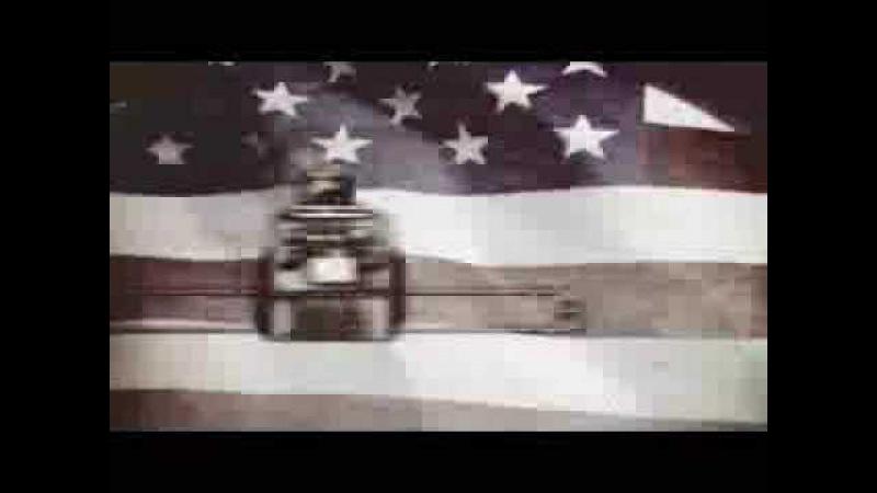 Закопай американца