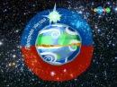 Небесные координаты Астрономия 0004 0006