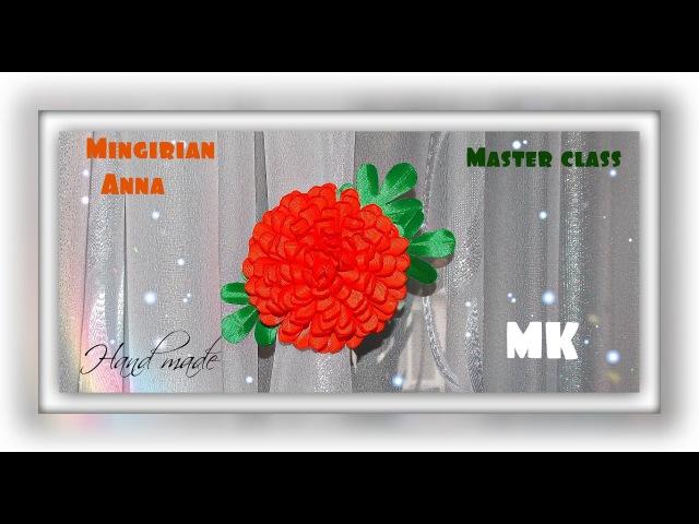 Хризантема из лент Пошаговый МК Ribbons Chrysanthemum DIY
