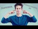 Волчонок / Teen Wolf / Смешные моменты 4