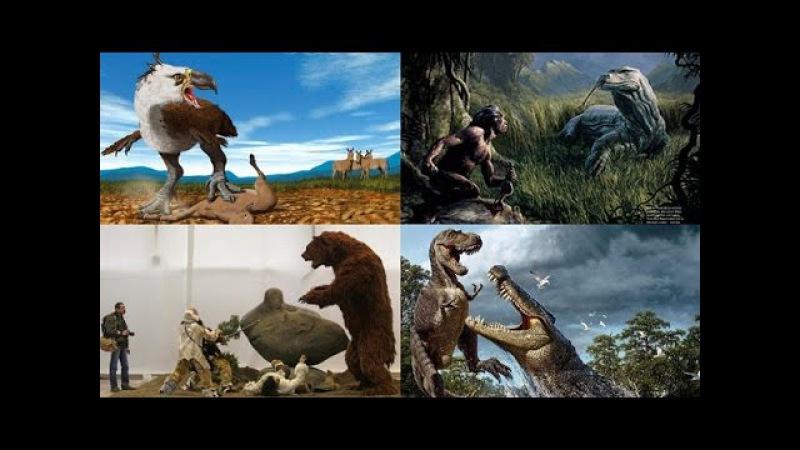 МОНСТРЫ ЛЕДНИКОВОГО ПЕРИОДА. Самые свирепые доисторические хищники