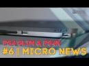 Micro News 6 PS4 Slim PS4K Neo