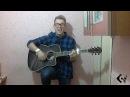 Дима Mount - Музыка в движении Mr. Zero cover