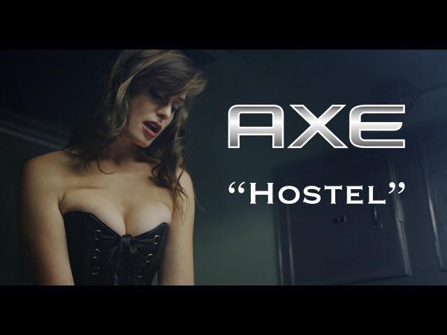 Axe Commercial Hostel