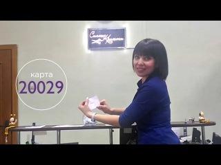 Праздничный розыгрыш сертификатов парикмахерской «Сияние красоты»