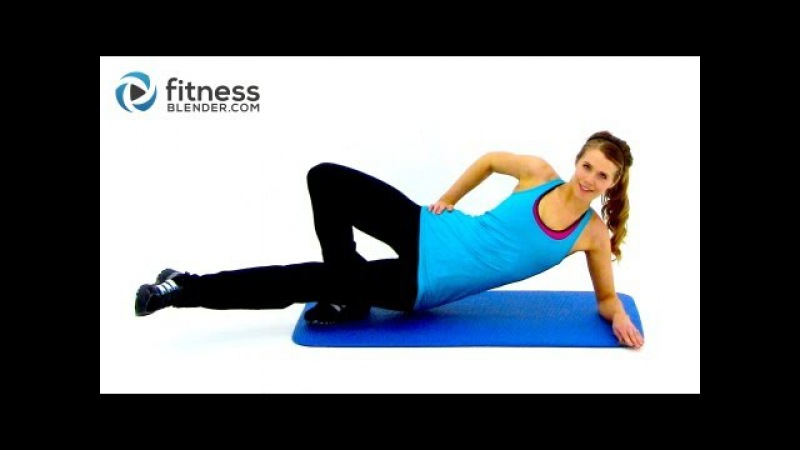 Fitness Blender's Lean Mean Legs Workout Booty Toning Thigh Slimming Exercises