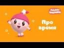 Малышарики Все серии подряд - Сборник 8 | Развивающие мультики для самых маленьких
