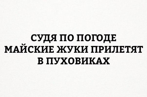 Фото №456254533 со страницы Евгения Обухова
