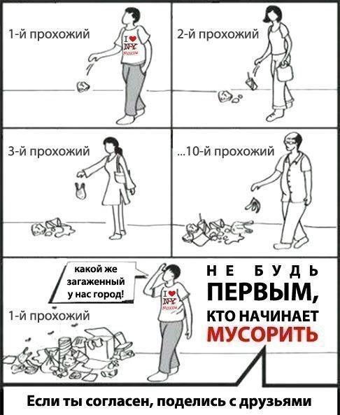 РОССИЯ и остальные - Страница 2 OjKs_H7wWsA