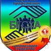 Профсоюз студентов БГСХА