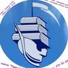 Центральная детская библиотека им. Н.Островского
