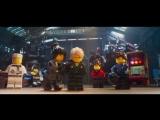 Лего Фильм: Ниндзяго - 2017 Трейлер (англ.)