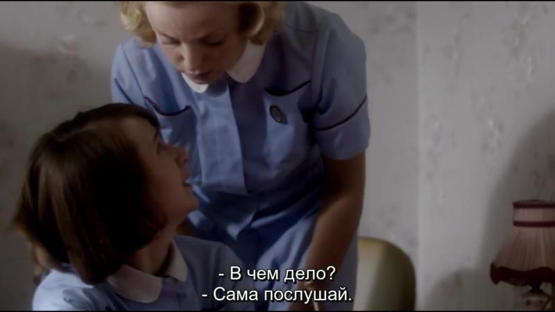 1 сезон 3 серия (русские субтитры) / Вызовите акушерку / Call the midwife