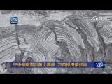 Лессовое плато на севере Китая -- взгляд с высоты