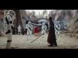 Изгой-один. Звёздные войны Истории (2016)