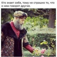 Амар Даудов