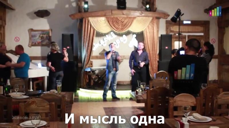 Ярослав Сумишевский А я то думал Вы счастливая субтитры