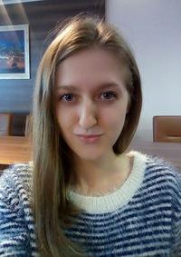 Татьяна Гросюкова
