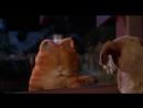 Гарфилд  Garfield (2004) vk.combest_fresh_films