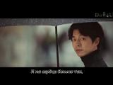 [Перевод Do4U] CHANYEOL, Punch – Stay With Me [Goblin OST]